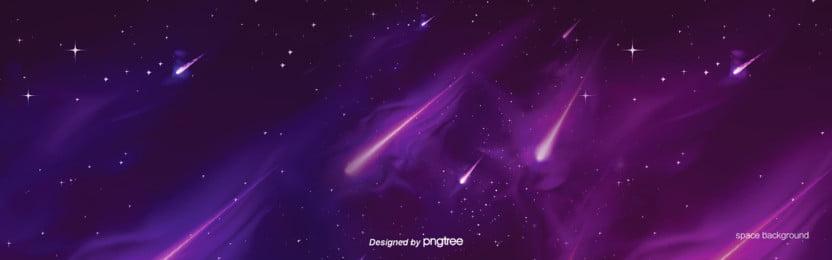 um fundo roxo galaxy cool , Luz, O Céu, A Fotografia Imagem de fundo