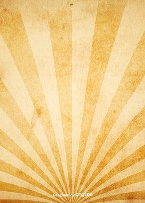 चर्मपत्र विंटेज रंग साधारण पृष्ठभूमि , शास्त्रीय, पैटर्न, विंटेज पृष्ठभूमि छवि
