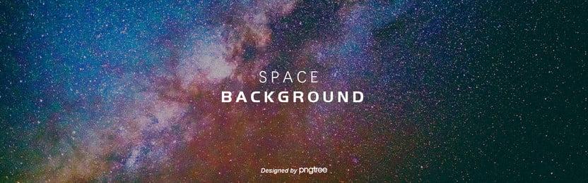 o vasto universo  via láctea  espaço  fundo , Fonte De Luz, A Estética, O Espaço Imagem de fundo