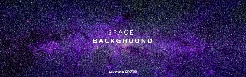 निहारिका सितारों आकाशगंगा अंतरिक्ष पृष्ठभूमि , प्रकाश स्रोत, सुंदर, अंतरिक्ष पृष्ठभूमि छवि