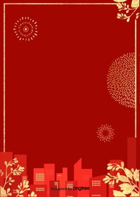 background of fireworks festival in cities in 2019 , Two Thousand And Nineteen, Jubilation, City Silhouette Background image