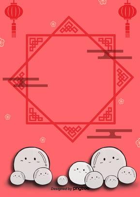 2019手絵伝統の元宵節の背景 , 2019, 雲, 伝統の模様 背景画像
