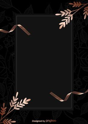 黑色大氣金色樹葉絲帶邀請函背景 , 絲帶, 剪紙, 大氣 背景圖片