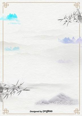 प्रकाश की चीनी शैली पारंपरिक चीनी स्याही चित्रकला सीमा वाणिज्यिक बिजली के वाणिज्यिक पृष्ठभूमि , चीनी शैली, पारंपरिक, पत्ते पृष्ठभूमि छवि