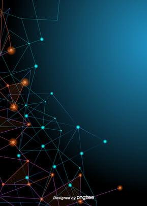 नीले रंग की लाइनों के साथ भविष्य प्रौद्योगिकी ढाल लाइनों , प्रकाश, हेलो, ज्यामिति पृष्ठभूमि छवि