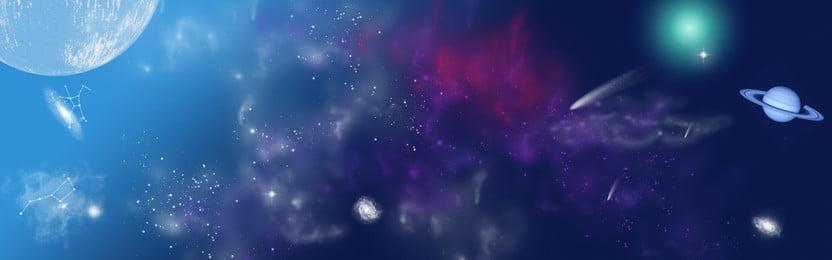 sonho roxo  o azul de fundo comercial , Comercial, O Espaço, O Universo Imagem de fundo