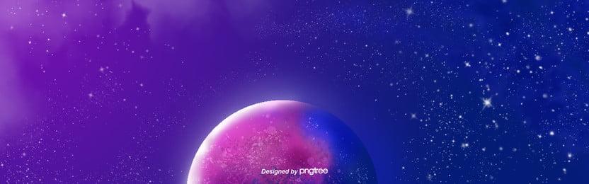 a nebulosa de estrelas de fundo azul e roxo , A Atmosfera, O Espaço, O Universo Imagem de fundo