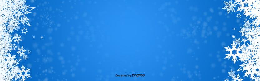 biru mudah perniagaan musim salju jatuh latar belakang , Snow, Musim Sejuk, Kristal Es imej latar belakang