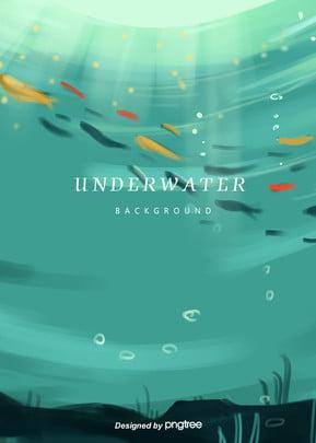 深海背景圖片 , 手繪風格, 水滴, 海底 背景圖片