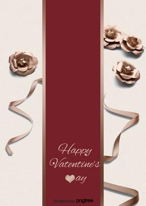 गोल्डन गुलाब रिबन वेलेंटाइन  s दिन पृष्ठभूमि , रिबन, प्रेमियों, वेलेंटाइन दिवस पृष्ठभूमि छवि