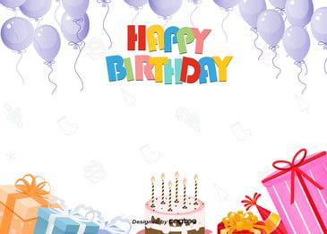 カラー可愛いパーティーの誕生日おめでとうございます, カラー, 風船, 清新である 背景画像