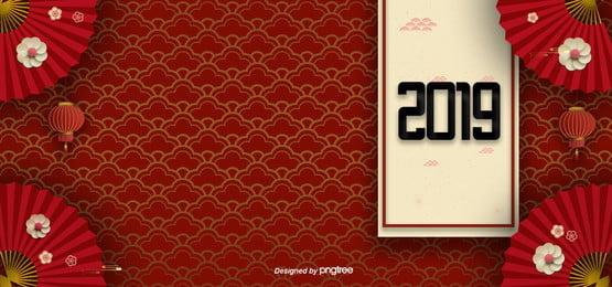 2019簡単な中国風の新年の背景 , 2019, 中国風, 商業 背景画像