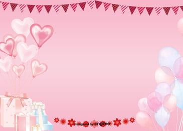 ピンクのシンプルな誕生日の背景, リボン, 彩旗, 風船 背景画像
