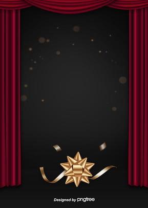 सरल काले सोने लाल पर्दा वाणिज्यिक बिजली वाणिज्यिक पृष्ठभूमि , रेशम, वाणिज्यिक, माहौल पृष्ठभूमि छवि