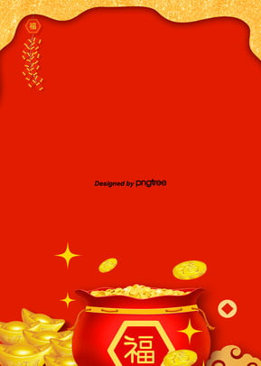 The Background Of The Spring Festival Of The Traditional Chinese Red And Yellow Jinyuan Baofu Bag, Chinese Style, Tradition, Jubilation, Background image