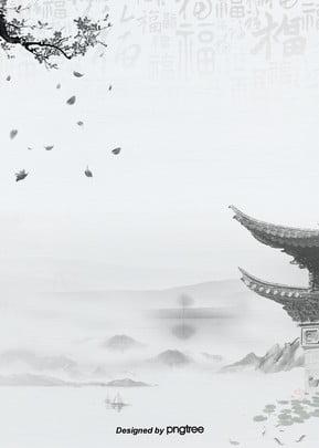 पारंपरिक minimalist प्रकाश ग्रे पहाड़ ओरी पीच खिलना चीन शैली स्याही चित्रकला व्यापार विज्ञापन विद्युत व्यावसायिक पृष्ठभूमि , चीनी शैली, पारंपरिक, प्रतिबिंब पृष्ठभूमि छवि