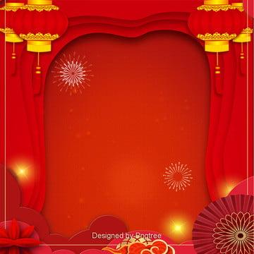 vui mừng năm mới đèn lồng đỏ thiết kế nền , 2019, Màn, Chúc Mừng Năm Mới! Ảnh nền