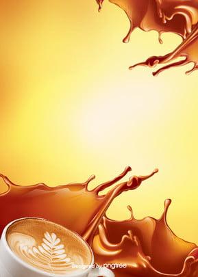 黄色のコーヒー飲み物のポスターの背景 , コーヒー, ポスター, 背景 背景画像