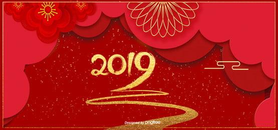 2019 gió tết trung quốc ảnh nền , 2019, Trung Quốc Phong, Phong Cách Kinh Doanh Ảnh nền