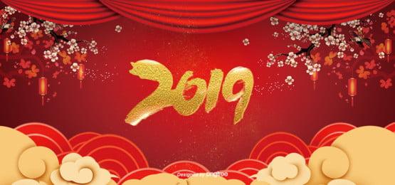 चीनी हवा नए साल पृष्ठभूमि चित्र , दो हजार उन्नीस, चीन पवन, नए साल पृष्ठभूमि पृष्ठभूमि छवि