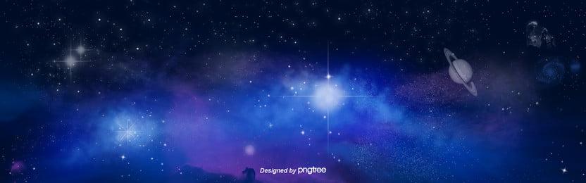 planet biru nebula bintang bintang latar belakang perniagaan , Komersial, Ruang, Alam Semesta imej latar belakang