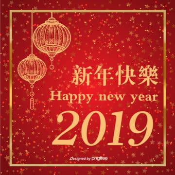 o fundo dourado de 2019 , 2019, O Ano Novo, As Estrelas Imagem de fundo