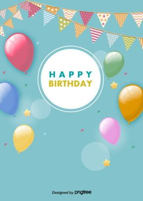 青い写実風の風船の誕生日おめでとうございます背景 , 実を書く, 風船, 誕生日 背景画像