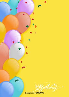黄色小清新風風船樹の誕生日おめでとうございます背景 , 大気, すがすがしい, 風船 背景画像