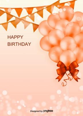 o estilo realista de fundo romântico feliz aniversário cor   de   laranja , Realista, Estilo Realista, Bandeiras Imagem de fundo