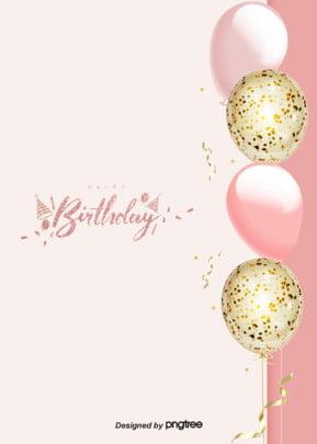 ピンクの華奢でシンプルな大気の誕生日おめでとうございます , 大気, ぜいたく, 風船 背景画像