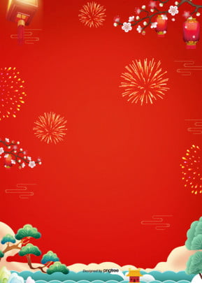 background design of chinese new year spring festival , Chinese Style, New Year, Spring Festival Background image