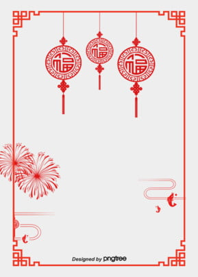 Background Design Of Chinese Wind Red Border Frame, Chinese Knot, Chinese Style, Hanging Ornaments, Background image