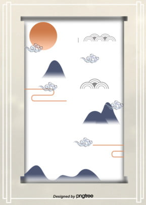 Background Design Of Wind Roller Border Frame In China, Chinese Style, Moire, Scroll, Background image