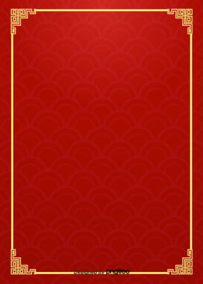 o golden china border background design , China Vento, Background, Moldura Imagem de fundo