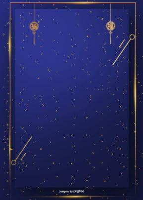 golden lantern hanging frame background , Hanging Ornaments, Lantern, Background Design Background image