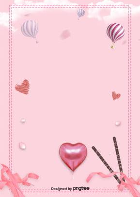عيد الحب على شكل قلب وردي خلفية رومانسية , الشريط, على شكل قلب, عيد الحب صور الخلفية