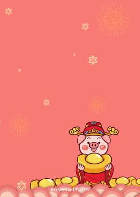 lindo porquinho porco background design ,