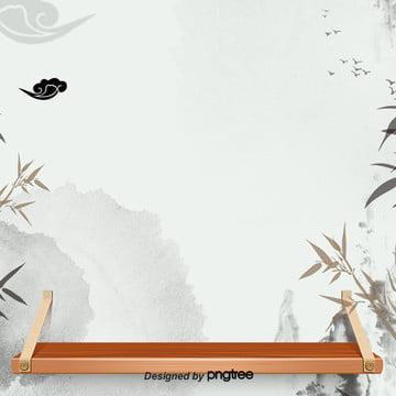 中国水墨風宝主図の背景 , 中国風, 主図, 販促 背景画像