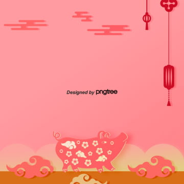 fundo do ano novo chinês tradicional bonito  cor   de   rosa , Estilo Chinês, Moire, O Tradicional Imagem de fundo