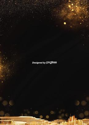 minimalist उच्च अंत ब्लैक गोल्डन सोने की चमक के साटन विज्ञापन विद्युत व्यावसायिक पृष्ठभूमि , एपर्चर, हेलो, किरण पृष्ठभूमि छवि