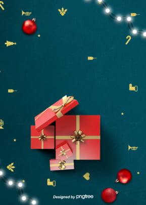 クリスマスプレゼントの装飾背景デザイン クリスマス 明かり 贈り物 背景画像