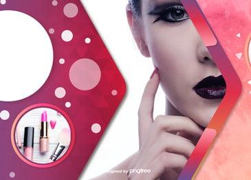 彩妝化妝品行業活動背景, 促銷, 化妝品行業, 開業 背景圖庫