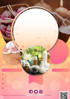 एक्यूपंक्चर aiai प्रकाशित किया गया था सौंदर्य स्वास्थ्य देखभाल पृष्ठभूमि , स्वास्थ्य, स्वास्थ्य, अस्पताल पृष्ठभूमि छवि