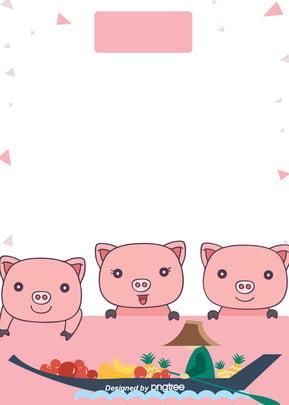 pintadas à mão fundo cor   de   rosa porco dos desenhos animados , Cartoon, O Porquinho, Pintados à Mão Imagem de fundo