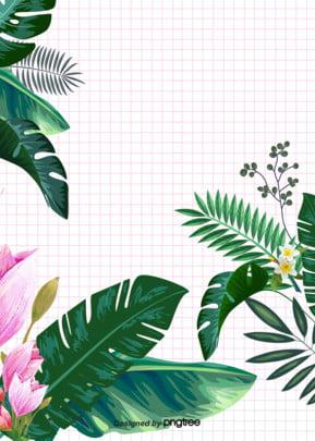 小清新樹葉海報背景 , 小清新, 樹葉, 海報 背景圖片