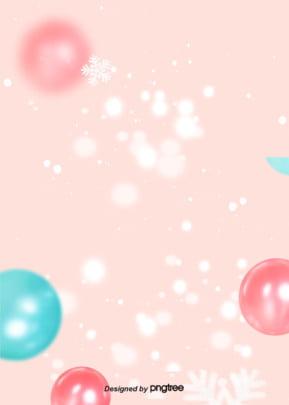 小清新粉色海報背景 , 小清新, 海報背景, 粉色 背景圖片