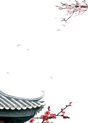 ピンクの梅の枝屋根の背景 , 中国風, 古い建築, 復古 背景画像