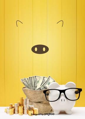 um simples pano de fundo amarelo do setor financeiro , Leitão, O Nariz De Porco, Os óculos Imagem de fundo