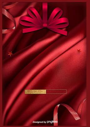 लाल रेशमी minimalist उद्घाटन समारोह गतिविधियों के प्रचार की सालगिरह पृष्ठभूमि , रेशमी, प्रोन्नति, शादी की सालगिरह पृष्ठभूमि छवि