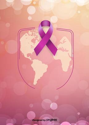 世界の抗がん日の簡単な活動の背景 , 世界の抗がん日, リボン, 健康に気をつける 背景画像
